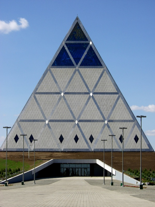 the gleaming Norman Foster designed glass pyramid