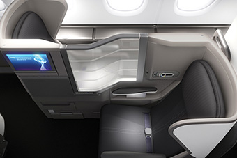 Seat in sophisticated, muted grey with the privacy screen up.