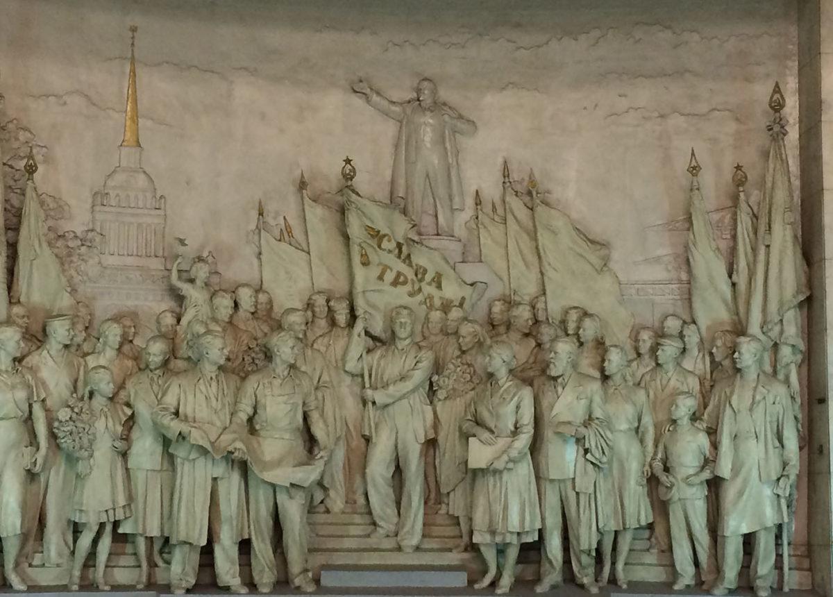 Undergound mural